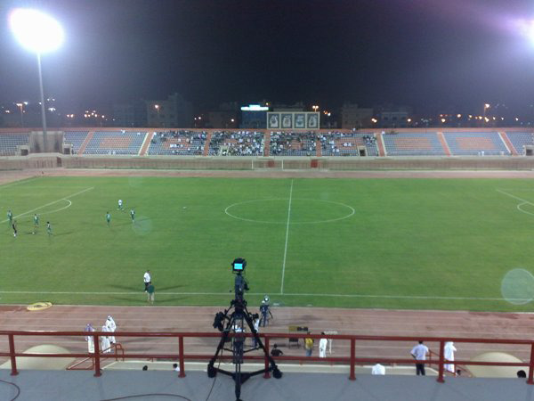 Abdullah Al-Khalifa Stadium