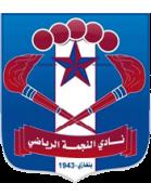 Al-Najma logo