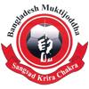 Muktijoddha SKC logo