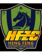 Guizhou Zhicheng logo