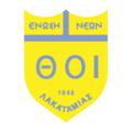EN THOI Lakatamia logo