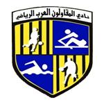 Al Mokawloon logo
