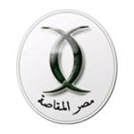 Misr Lel Makasa logo