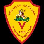 Kedus Giorgis logo