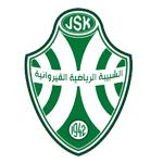 Kairouan logo