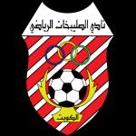 Al Sulaibikhat logo