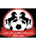 Al Akhaa Al Ahli logo