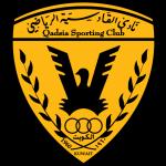 Al Qadsia logo