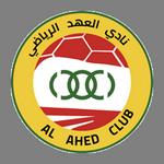 Al Ahed logo