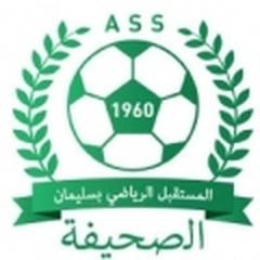 Slimane logo