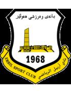Erbil logo