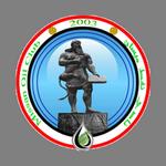 Naft Maysan logo