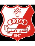 Al Ahli Benghazi logo