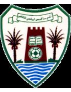 Dibba Al Hisn logo