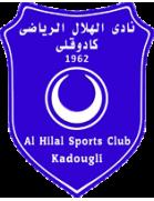 Al Hilal Kadougli logo