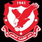Taliya logo