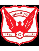 Al Fahaheel logo