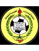 Al Ittihad Kalba logo