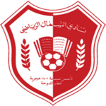 Al Shamal logo