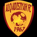 Al Quadisiya logo
