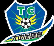 Tai Chung logo