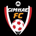 Gimhae City logo