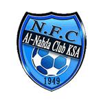 Al Nahdha logo